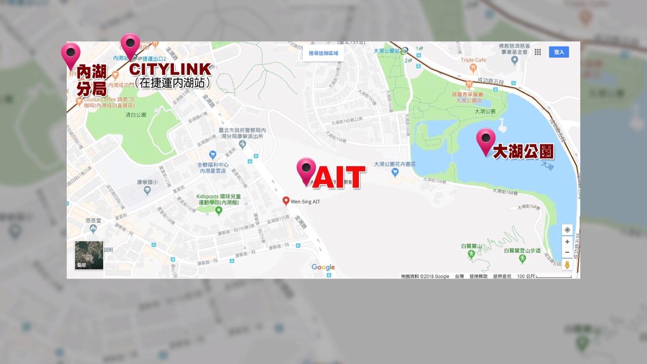 AIT新館周二落成 內湖房價止跌回穩
