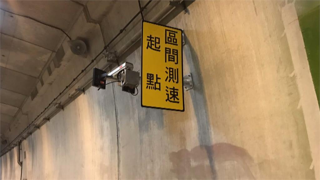 快新聞/區間測速儀器被爆中國製 公路總局澄清:非中國廠牌且已未使用