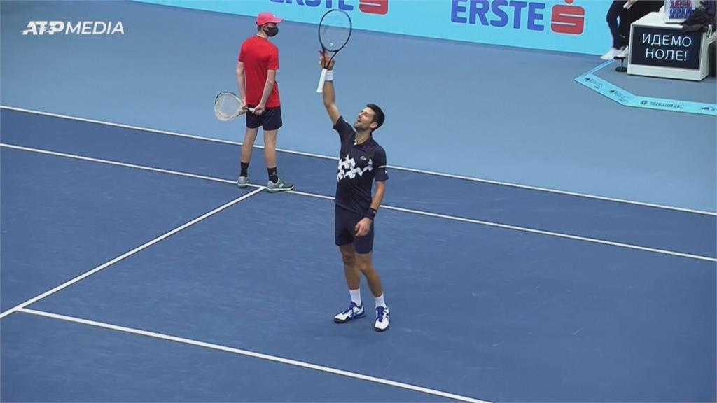 維也納網球賽力拚生涯第6度年終 球王喬科維奇挑戰山普拉斯紀錄