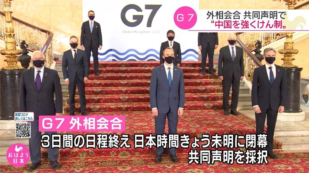 G7外長公報:挺台參與WHO.WHA  譴責中俄