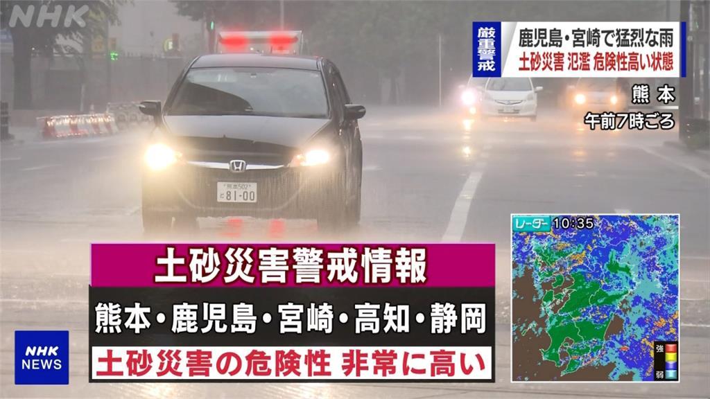 日本九州暴雨災情慘 鹿兒島縣多處土石流