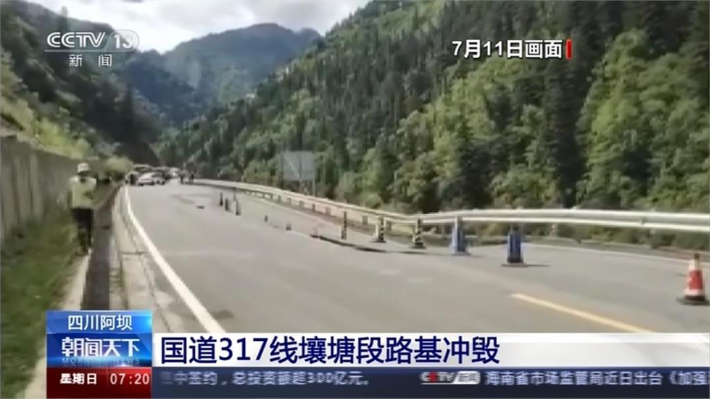 中國鄱陽湖流域多處潰堤 啟動防汛一級警戒
