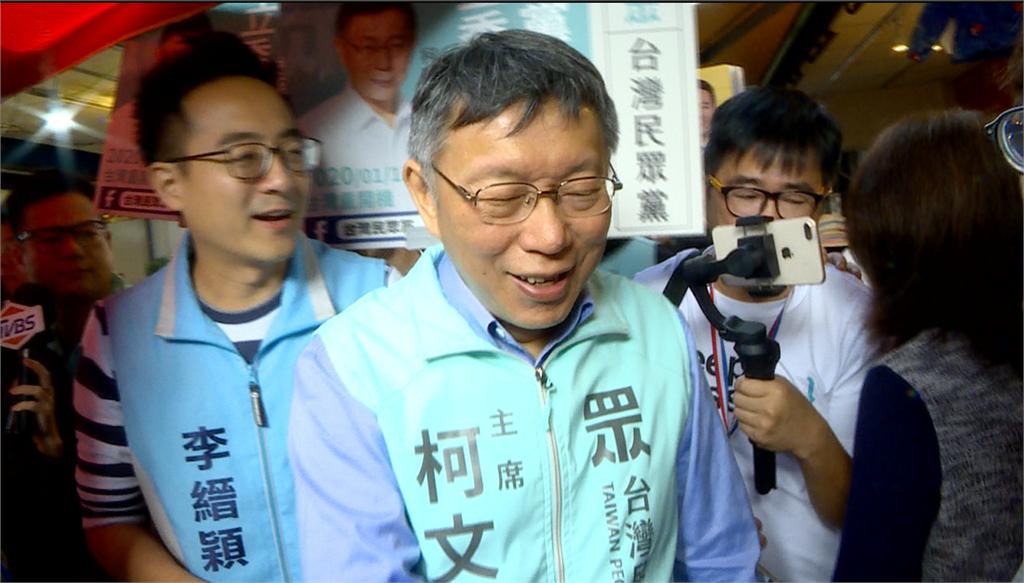 快新聞/柯文哲被中國學者認證「統派力量」 民眾黨發4聲明抗議:影響形象甚鉅!