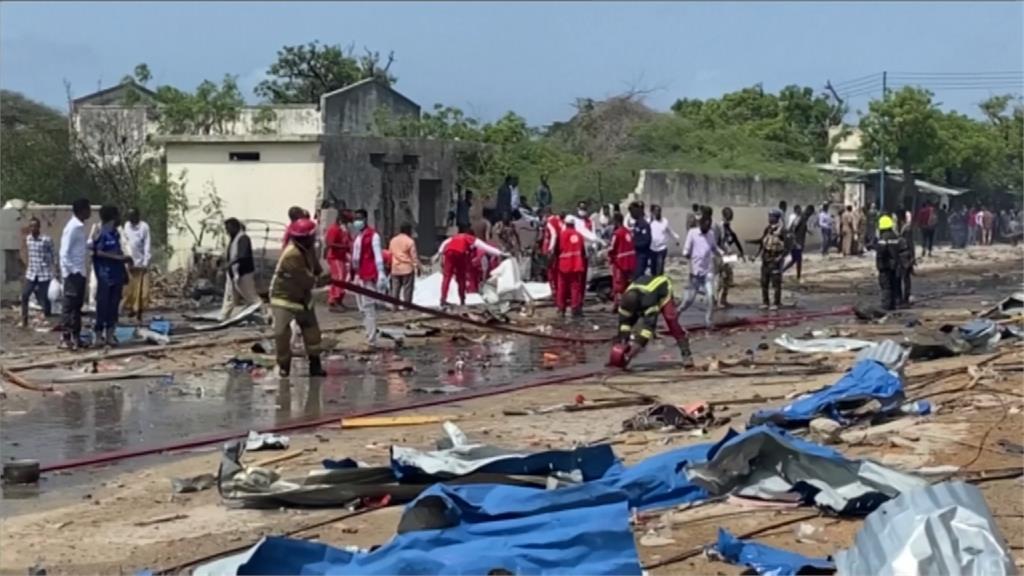 索馬利亞首都汽車炸彈攻擊 極端組織宣稱犯案