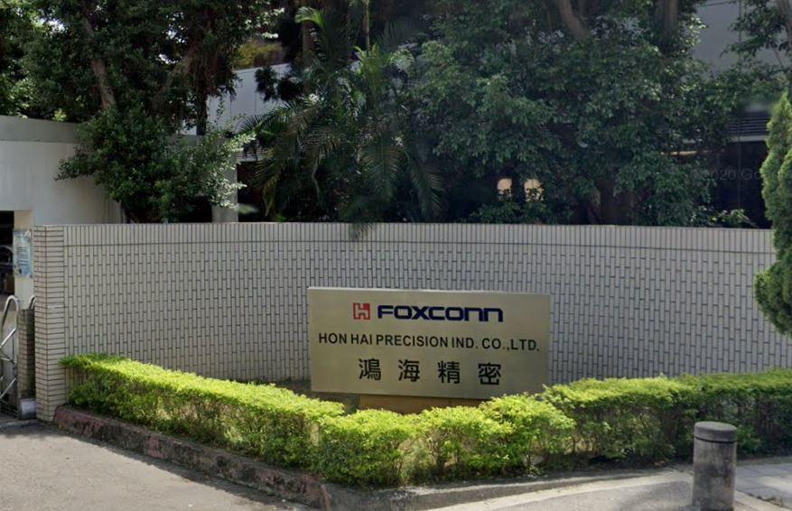 鴻海4月營收站上5000億元創同期新高 3大產品助攻