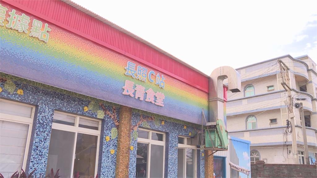 全台首家「長青光電食堂」公益綠能賣電收入 為長輩加菜!