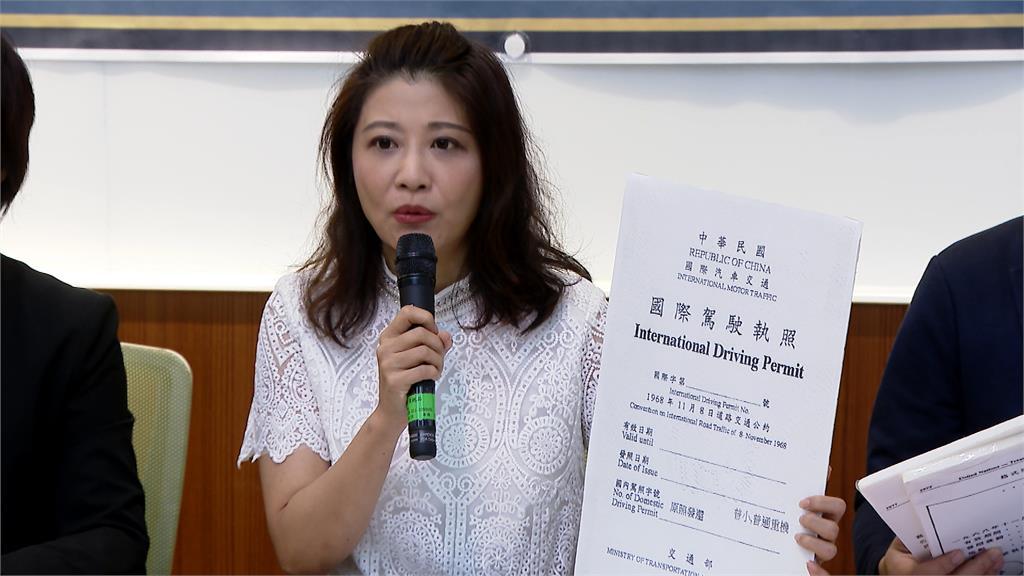 台灣不是中國!綠委要求國際駕照加註TAIWAN