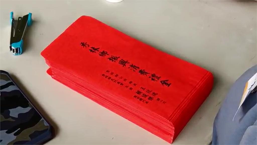 快新聞/好羨慕! 花蓮秀林鄉今發振興禮金2千元