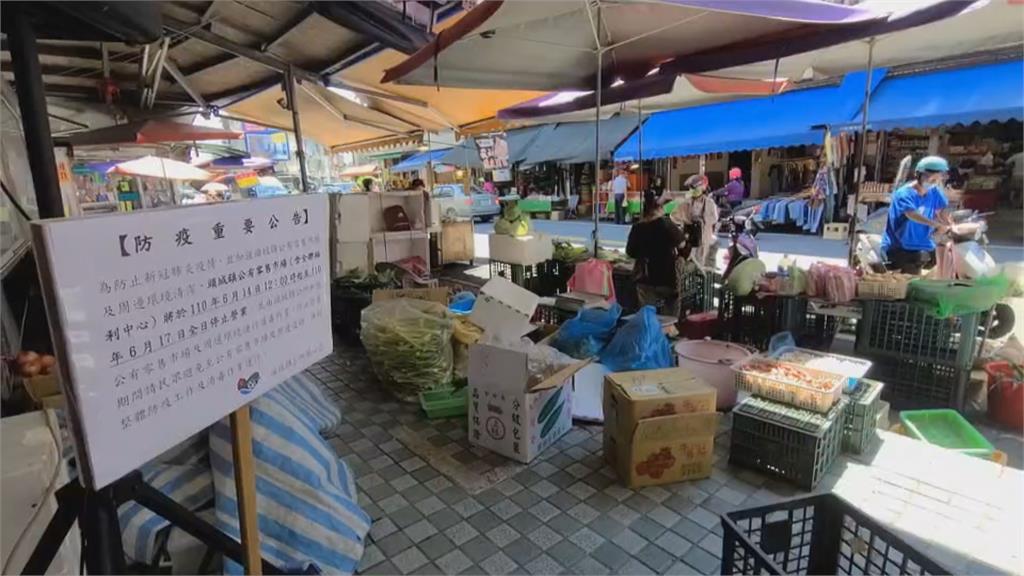 境外個案曾到頭城傳統市場及全聯  今起停業4天大清消