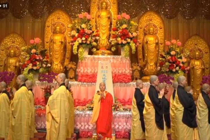 地藏禪寺祈福法會  18年伴走過921傷痛