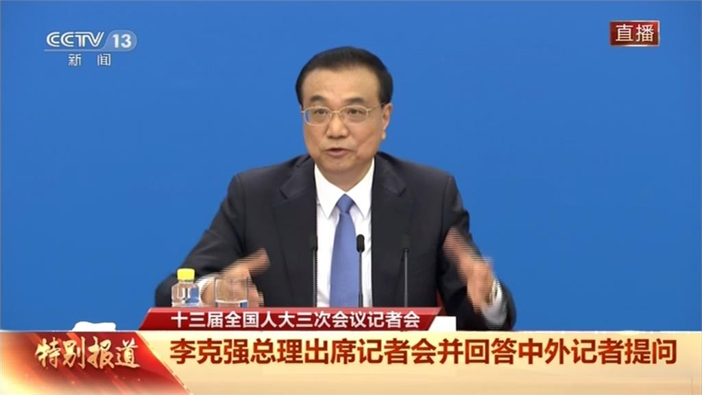 中國人大會議記者問台灣 李克強重提「九二共識」