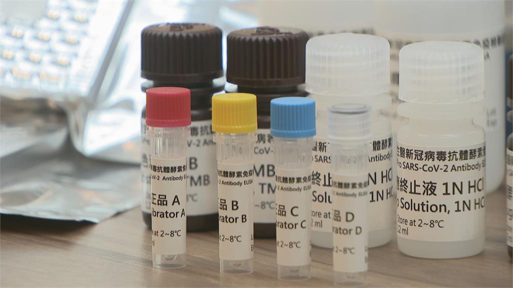 台灣防疫新利器! 長庚研發「武肺抗體檢測試劑」獲認證