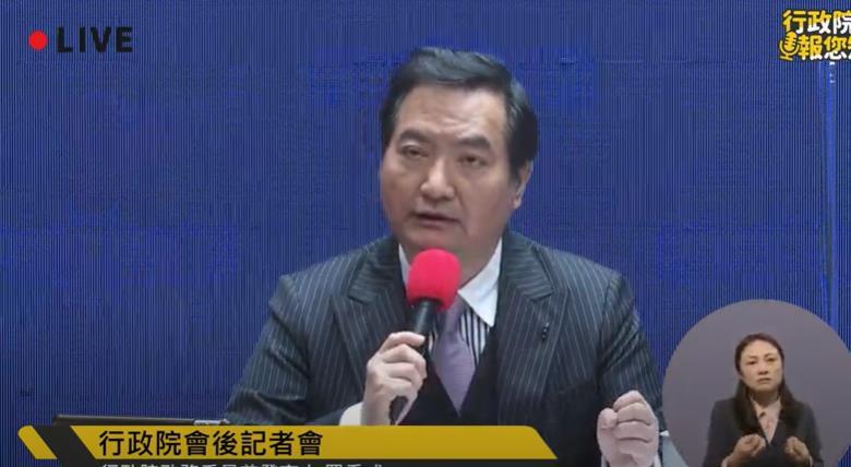 快新聞/何志偉建議蔡英文推紓困4.0 政院:全面性盤點決定是否延長