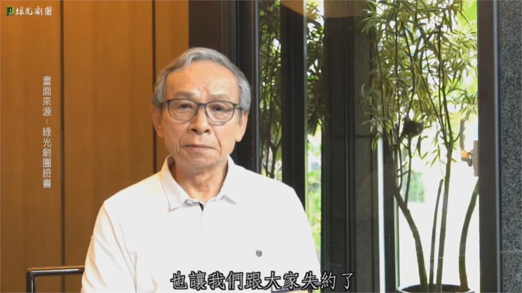 心疼表演者 吳念真捐發票響應「雨天撐傘」計畫