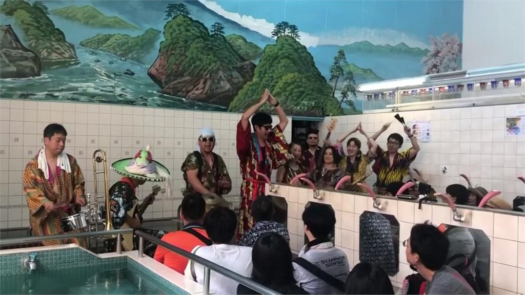 吸引客人出奇招!日本澡堂等嘸人 舉辦演唱會、瑜伽課