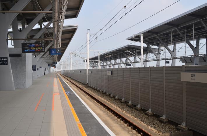 快新聞/雲林地層下陷「高鐵僅能搭到烏日」? 高鐵:危言聳聽