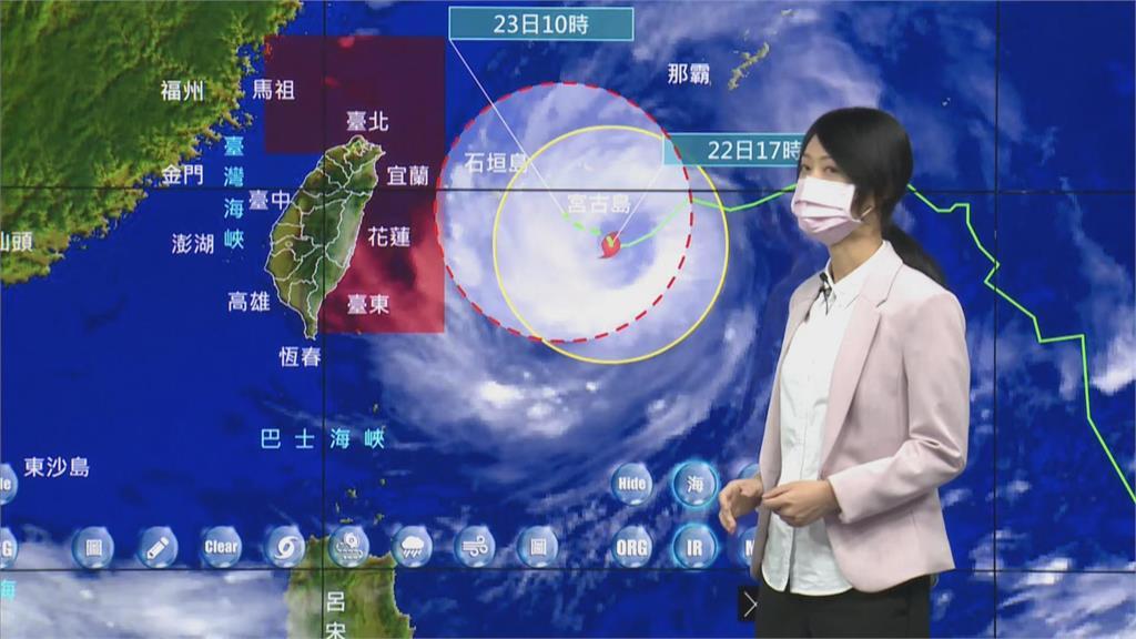 快新聞/中颱烟花原地滯留!北台灣持續陣雨 明朝西北移、後天加速通過北部