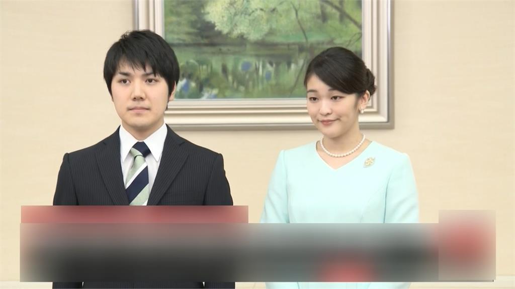 快新聞/日本真子公主與小室圭正式結婚 脫離皇室身分