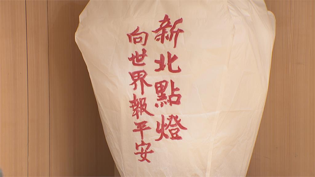 月圓人團圓!新北推秋節三大主題活動