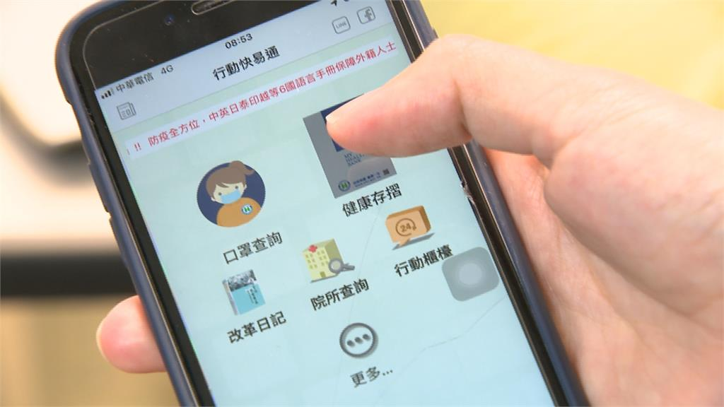 「口罩實名制2.0」才上路兩天 陳時中提醒民眾留意詐騙電話