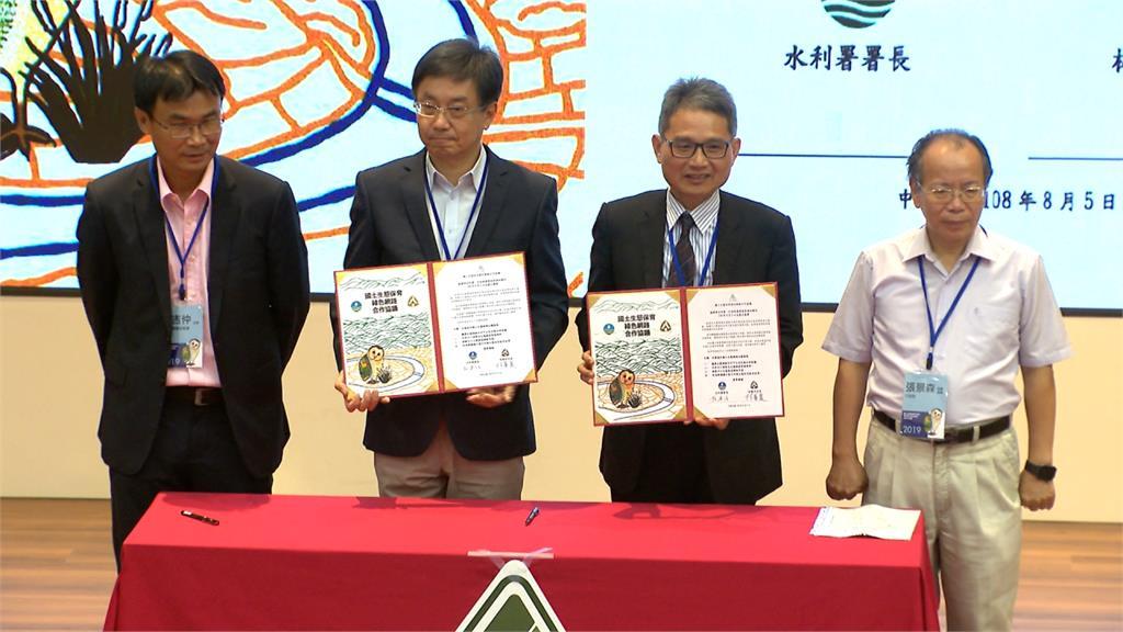 中央推動「國土生態保育綠色網絡」保育台灣核心物種