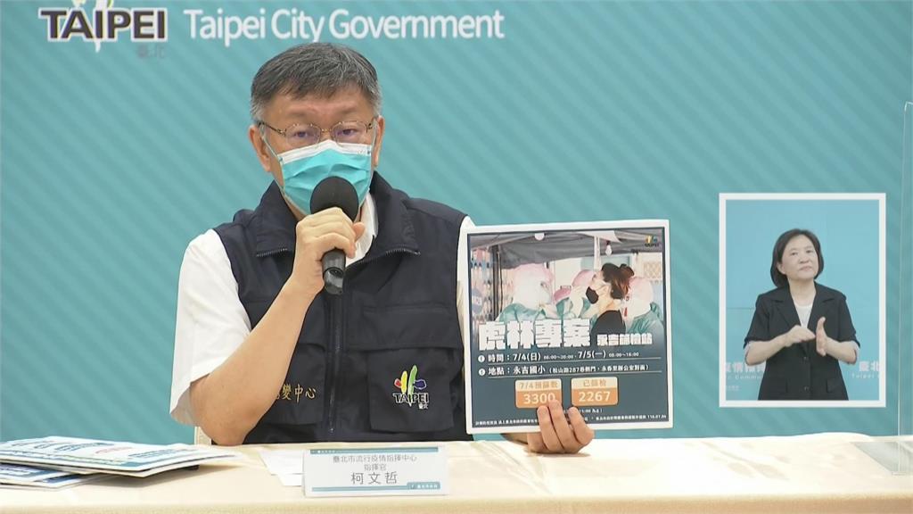 快新聞/虎林專案首日 498人PCR採檢出爐「1人陽性」