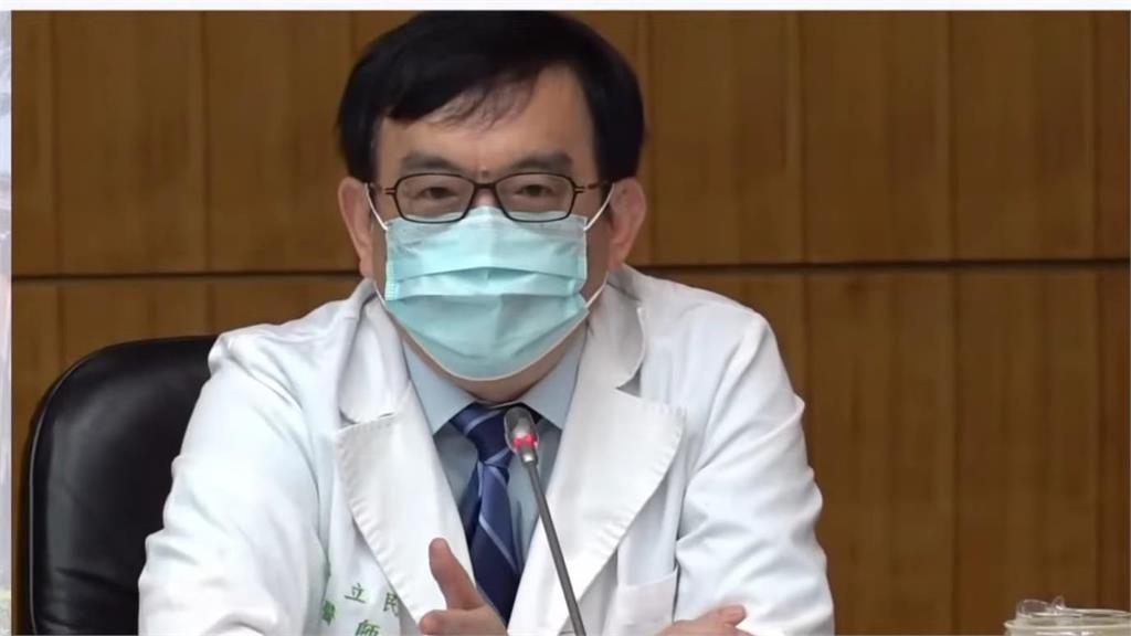 快新聞/台大醫:疫苗覆蓋率達3、4成 疫情就會較好控制