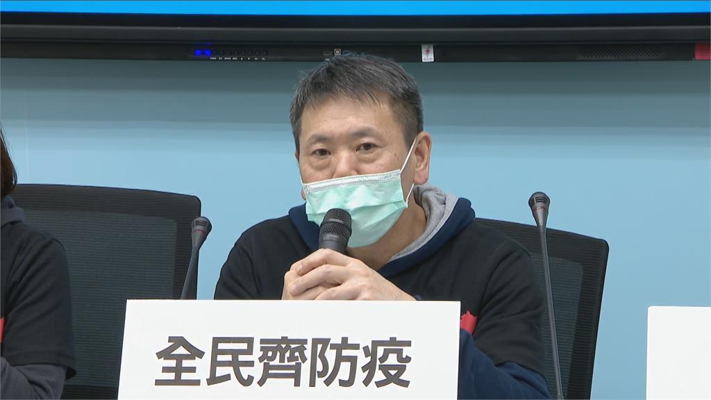 快新聞/疫情升溫「反萊豬最後晚餐」取消群眾動員 國民黨:無法做到實名制