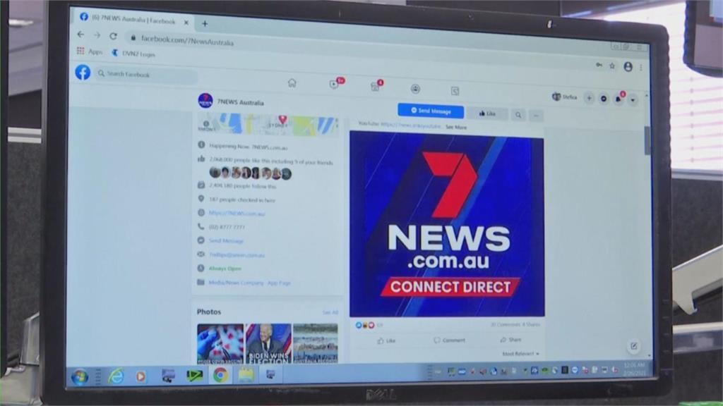 新聞付費紛爭落幕 臉書解封澳洲新聞頁面