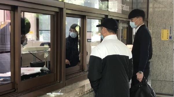 快新聞/博弈大亨涉賭博與洗錢罪 1.5億交保並限制出境
