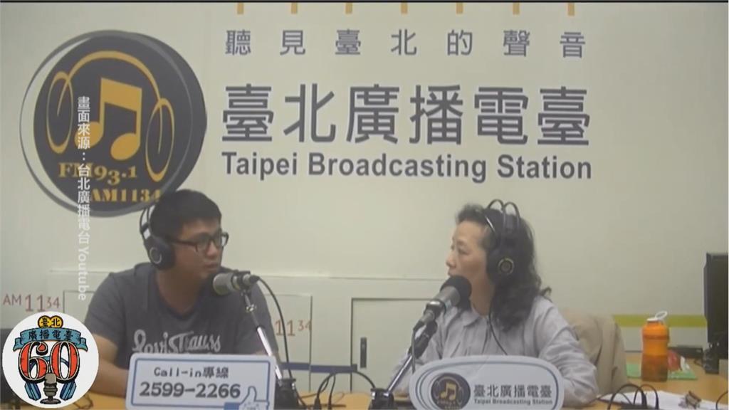 民眾黨頻頻上台北電台 柯文哲:不對的