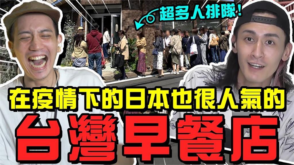 臭豆腐才香!日網友想吃鹹豆漿竟被台人嫌臭 嘆:來台3年仍不懂