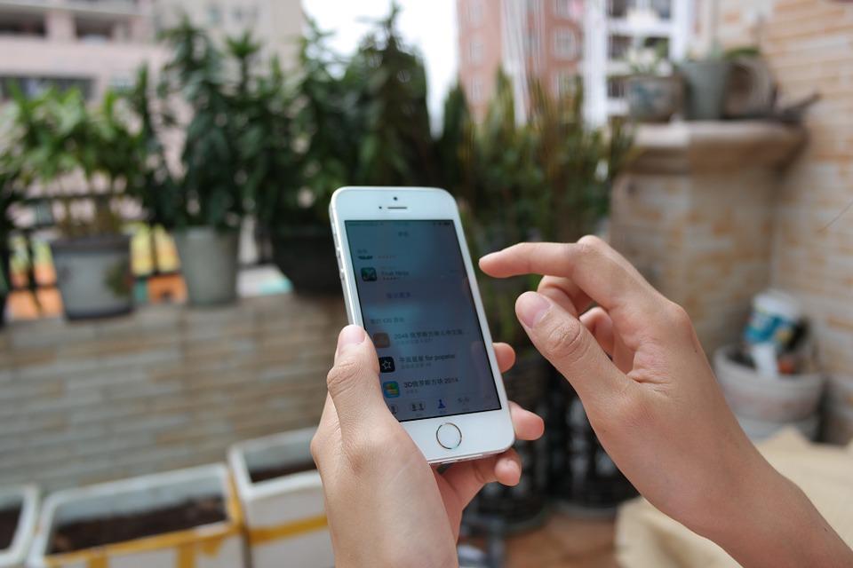 iOS 14.5.1更新上線 修正App追蹤相關問題