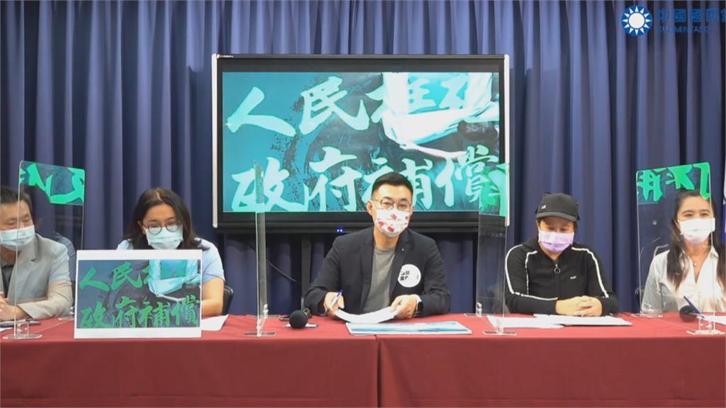 國民黨內「新黨藍」竄出搶話語權?綠委批:極統化非台灣之福