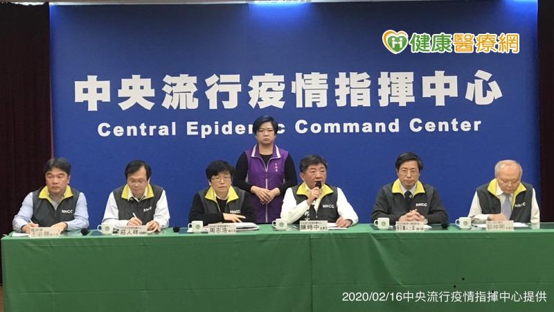 為什麼台灣還不到社區傳播?陳時中提這4徵兆