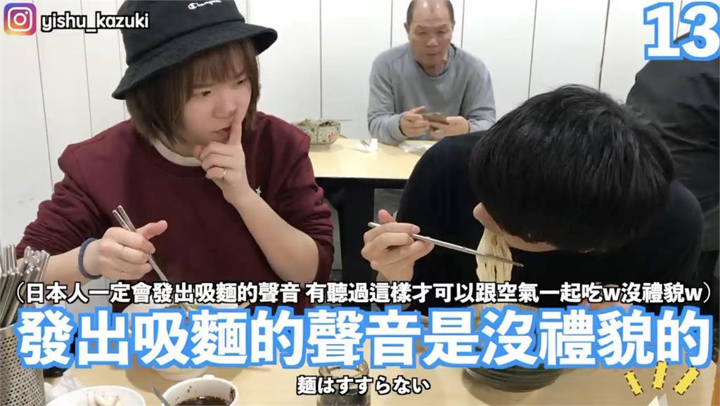 你所不知的文化差異 日本人來台驚訝的50件事