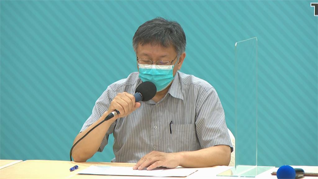 快新聞/台北市疫情持續升溫! 柯文哲宣布進入防疫「準第三階段」