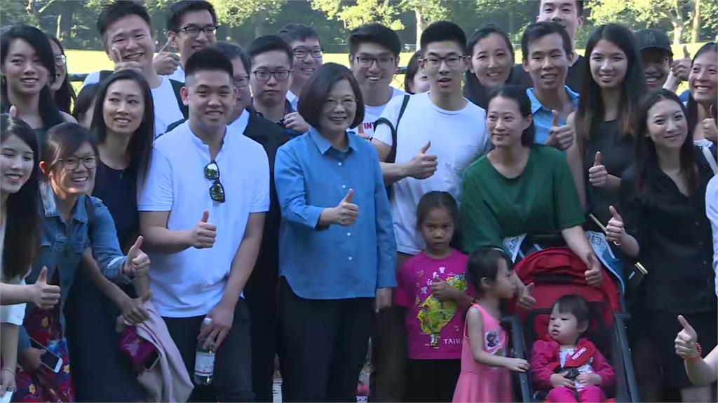台灣駐斐濟代表處遭改名 蔡總統強烈譴責中國打壓