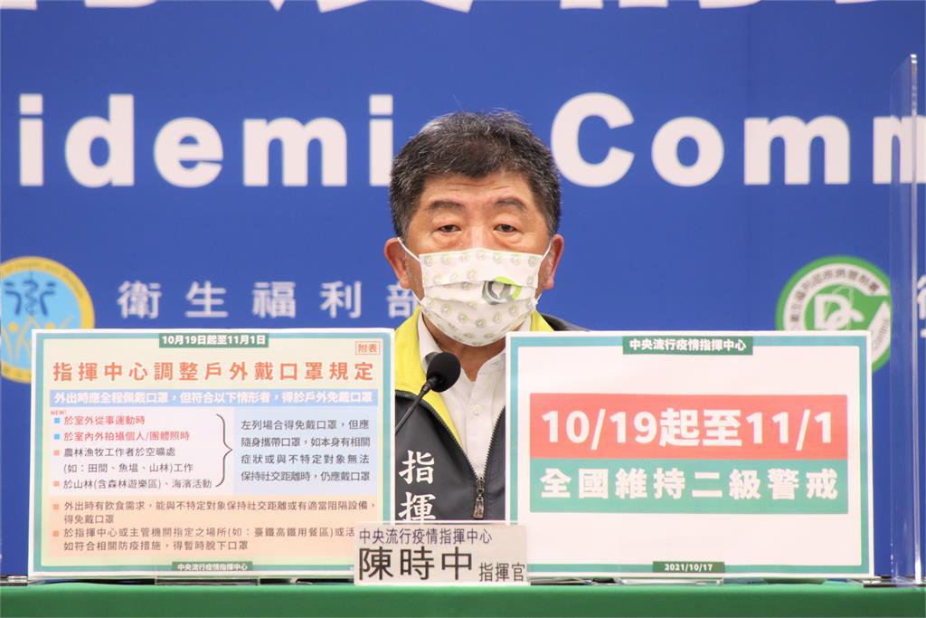 快新聞/第13輪疫苗開放混打? 陳時中:11月可能性較高