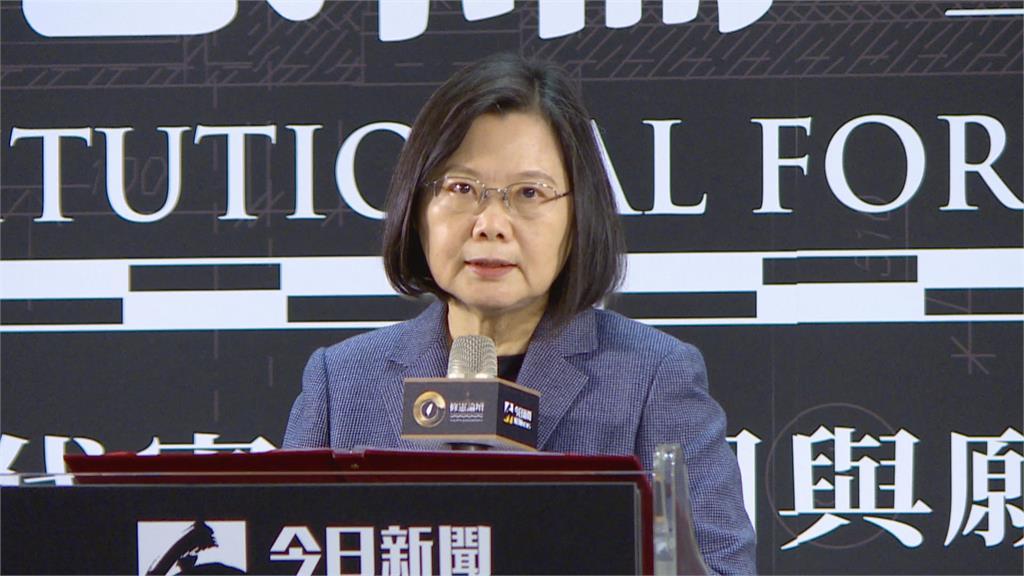 主權人權並重! 蔡總統趕場人權會活動、修憲論壇
