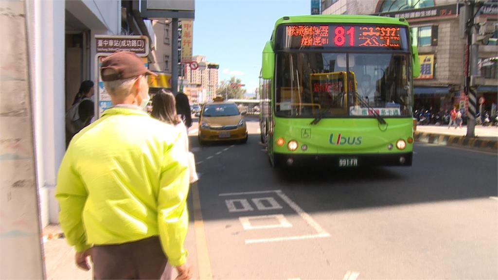 台中免費公車大變革 明年起市民限定