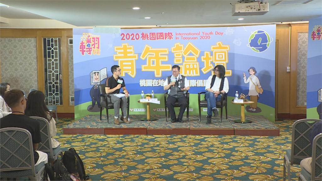 2020桃園國際青年節開跑 鄭文燦現身與學子交流