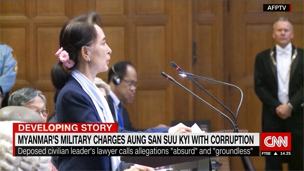 翁山蘇姬再被控涉貪 若定罪恐重判15年