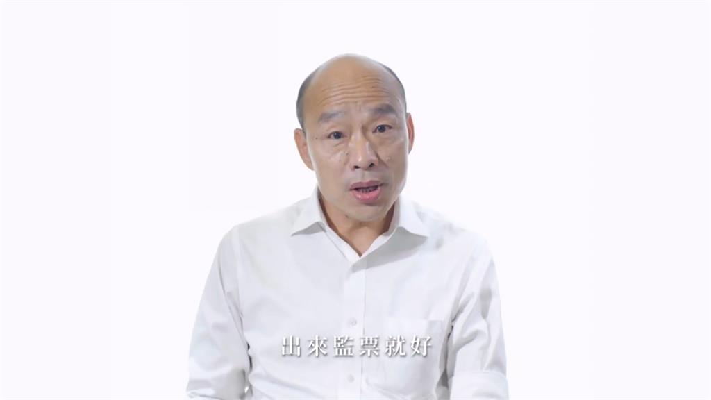 傳國民黨組「口說部隊」 人情喊話降低罷韓投票率