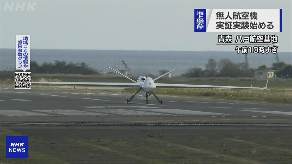 監視船隻、觀測活火山島嶼日海上保安廳展開無人機飛行實驗