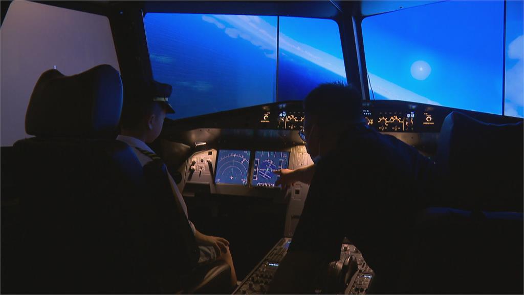 出不了國「來趟台北101之旅吧 」 模擬開飛機、異國美食一次滿足
