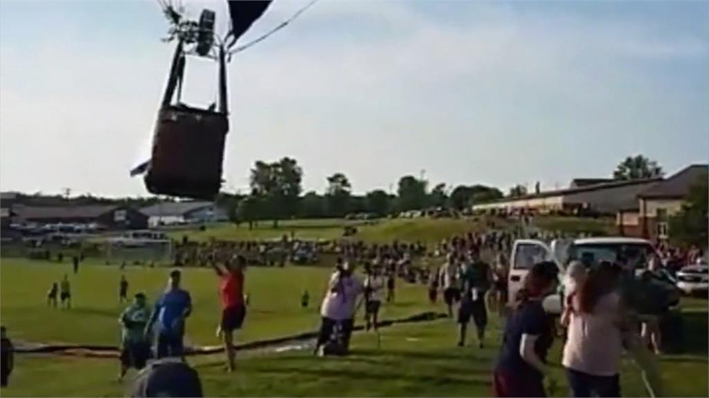 美國熱氣球降落失敗 民眾走避2人輕傷