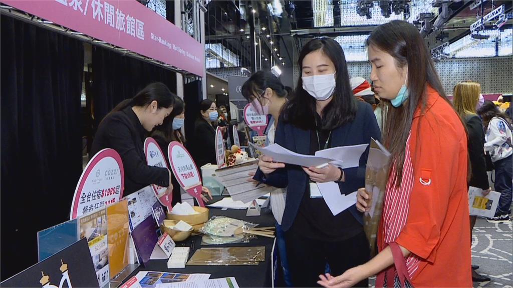快新聞/全球首場! 台北國際旅展10/30登場 飯店業者祭超殺優惠