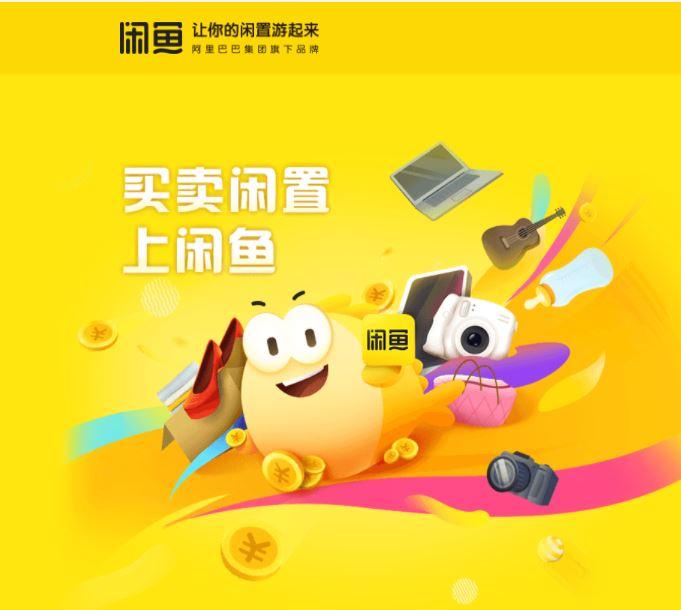 北京加強租屋市場監管 阿里巴巴旗下平台遭約談