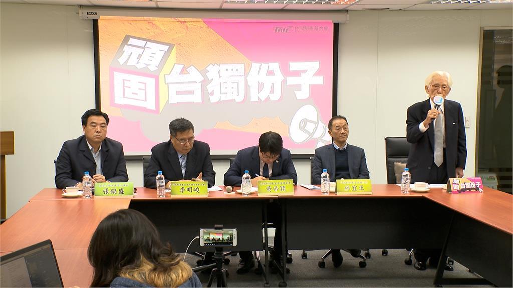 中選會駁回公投提案 台灣制憲基金會提行政訴訟
